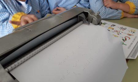Coneixem el Braille